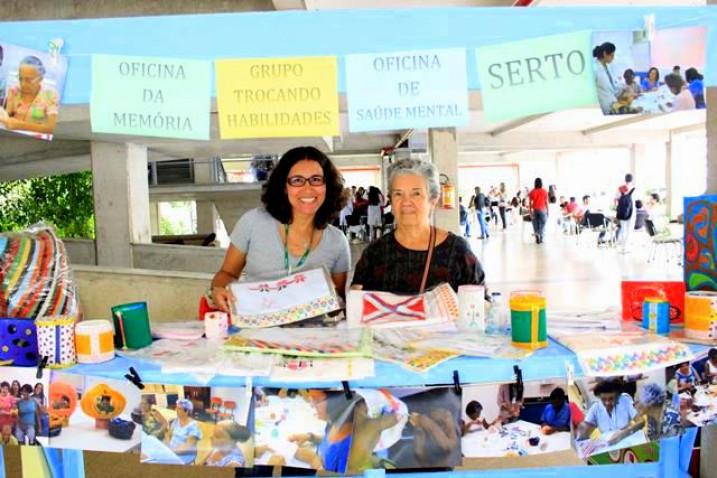 exposicao-pacientes-serto-20-11-2014-2-1-jpg